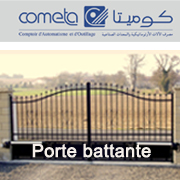 1033_porte_battante.jpg