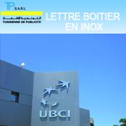 1073_lettre_boitier_en_inox.jpg