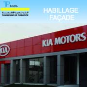 1074_habillage_facade.jpg