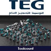1474_toolcount.jpg