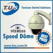 1494_tus-speed-dome-jpg.jpg