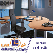 1535_bureau-de-direction.jpg