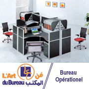 1536_bureau-operationel.jpg