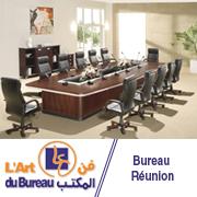 1537_bureau-reunion.jpg