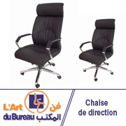 1538_chaise-de-direction.jpg