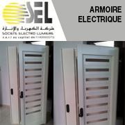 1545_armoire-electrique.jpg
