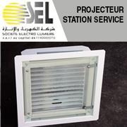 1547_projecteur-station-servic.jpg