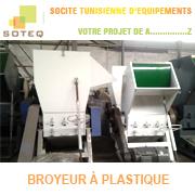 1625_broyeur-a-plastique_-1-.jpg