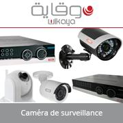 1661_camera-de-surveillance.png