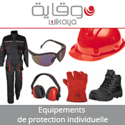 1662_equipements-de-protection.png