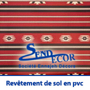 1778_revetement_de_sol_en_pvc.jpg