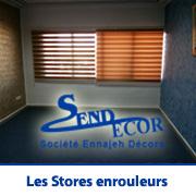 1780_les_stores_enrouleurs.jpg