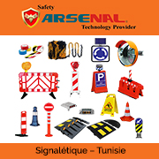 2056_signaletique_-_tunisie.jpg
