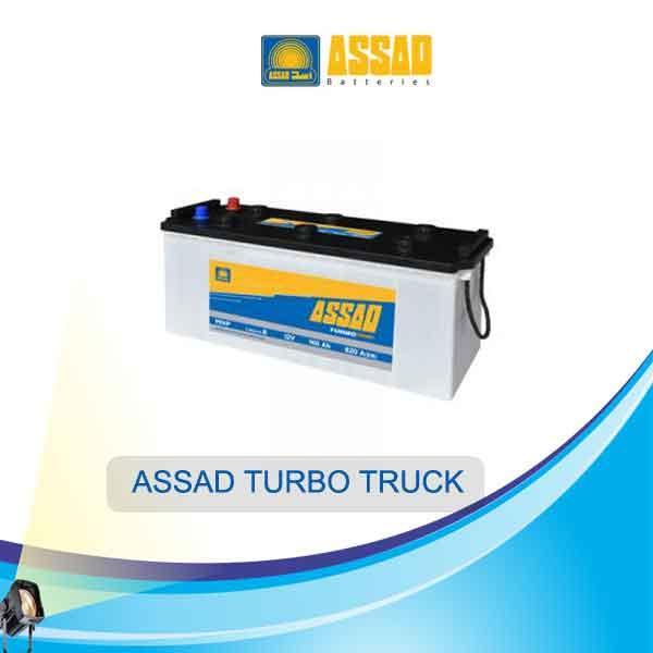 2075_assad_1.jpg